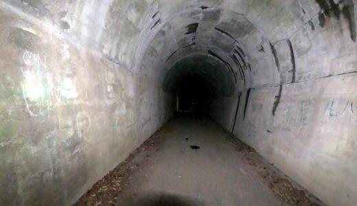 【心霊スポット】神奈川県で最も怖いと噂の山神トンネルに行ってみた!
